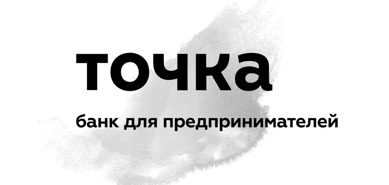 logo1-blackwhite