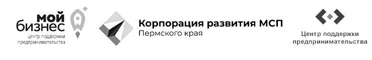 logo_zpp_business2-blackwhite